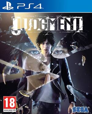Sega PS4 Judgment EU