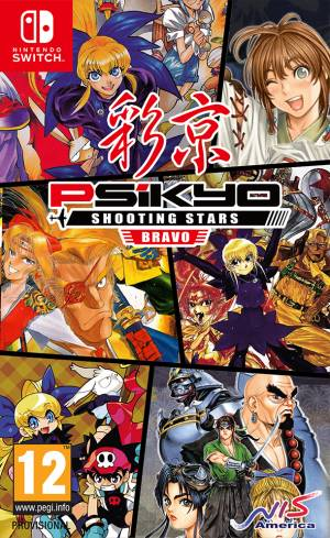 NIS Switch Psikyo Shooting Stars Bravo Limited Edition
