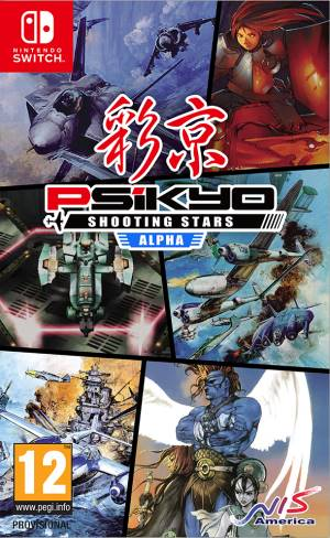 NIS Switch Psikyo Shooting Stars Alpha Limited Edition